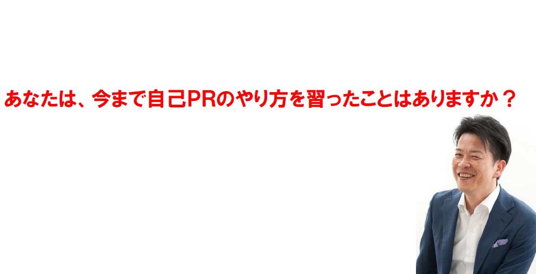 森田恒行バナー6