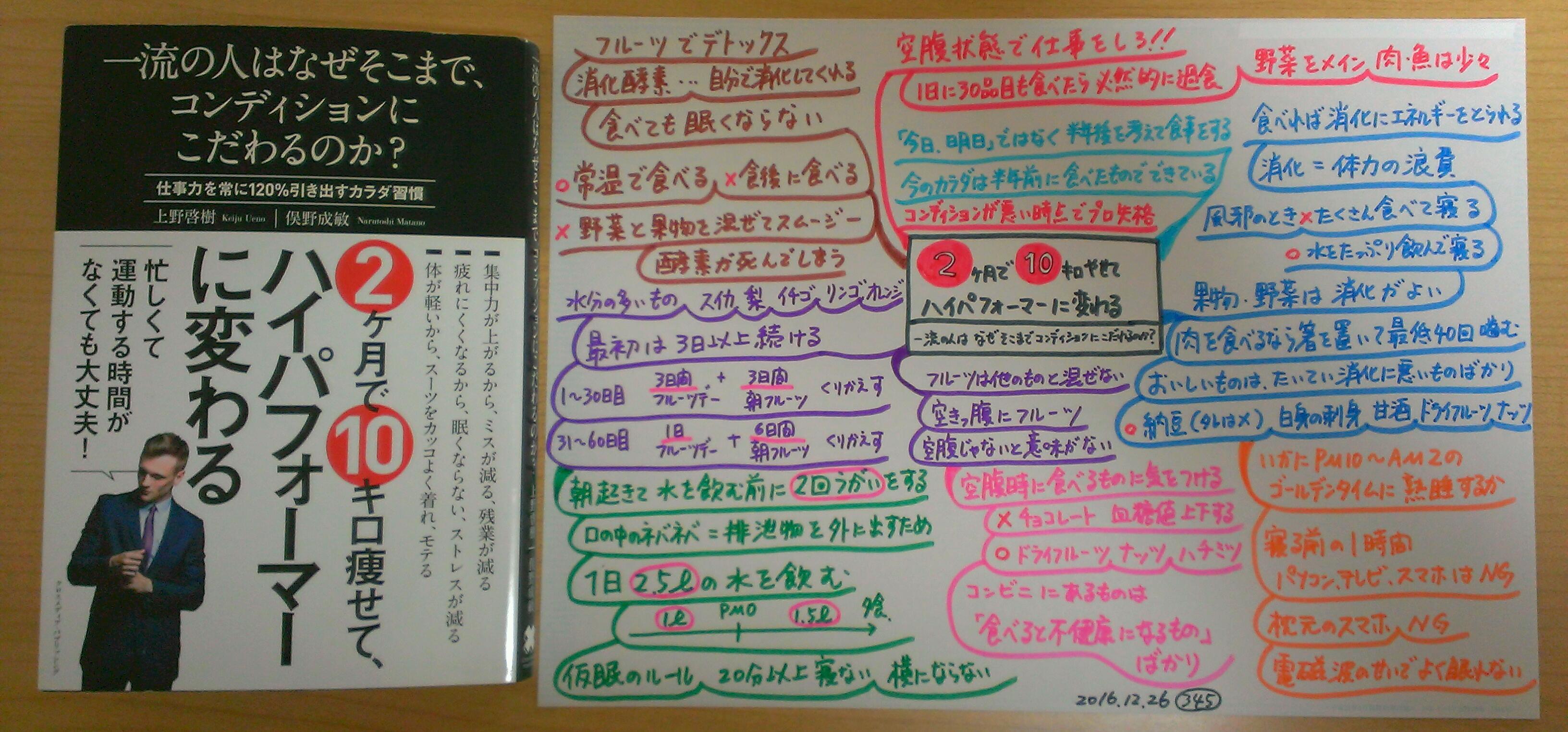IMAG2515_1