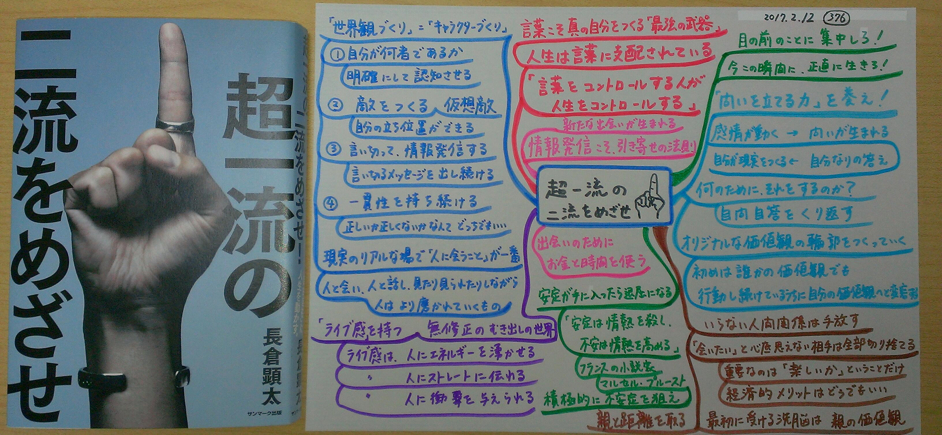 IMAG2742_1