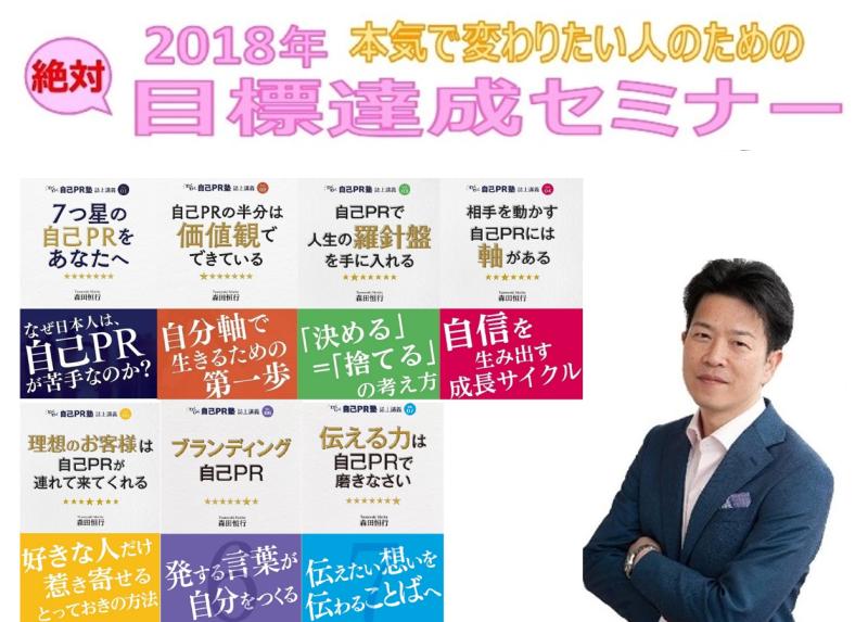 スクリーンショット 2018-01-11 18.21.39